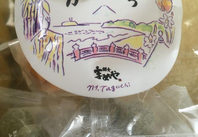 小町通りの豆菓子店