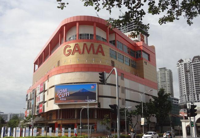 Gama Supermarket