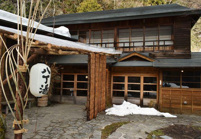 冬の八丁湯 今年は雪が少ない (日本秘湯を守る会会員旅館)