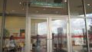 ハース ブラウン イオンモール名古屋茶屋店