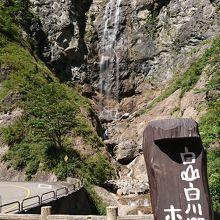 白山白川郷ホワイトロード (石川県側)