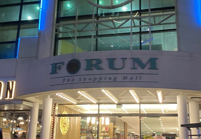 Forum The Shopping Mall