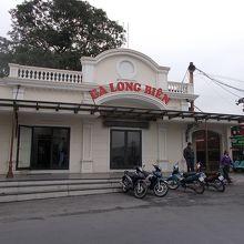 ロンビエン駅