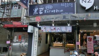 黒岩古早味黒砂糖剉氷 (錦州店)