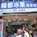 体に優しいかき氷は並んでも食べたい