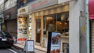 SHANG SHANG 日本橋焼餃子  本店