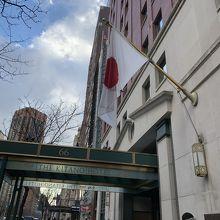 ザ キタノ ニュー ヨーク ホテル