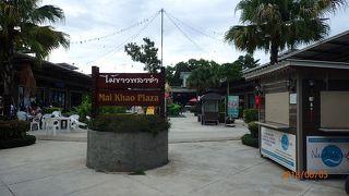 マイカオプラザ