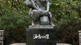 海鳴りの像