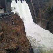 迫力の放水