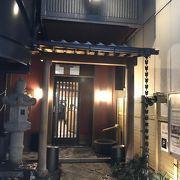 デミカツ丼発祥の店