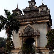 ラオス版の凱旋門