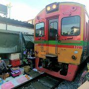 列車が通過する面白い市場!