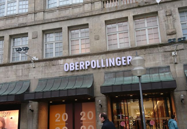 オーバーポリンガー