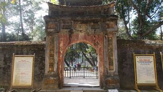 ミンマン帝陵