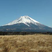 富士のすそ野を全部みれる