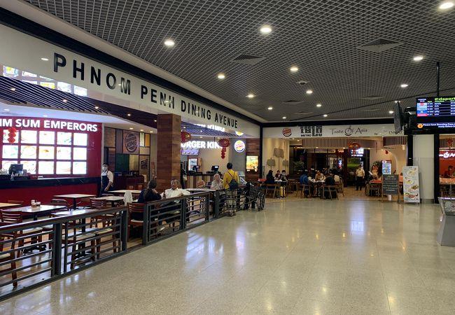 プノンペン国際空港 (PNH)