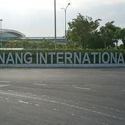 ダナン市内に近い飛行場
