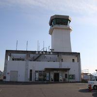 岡南飛行場