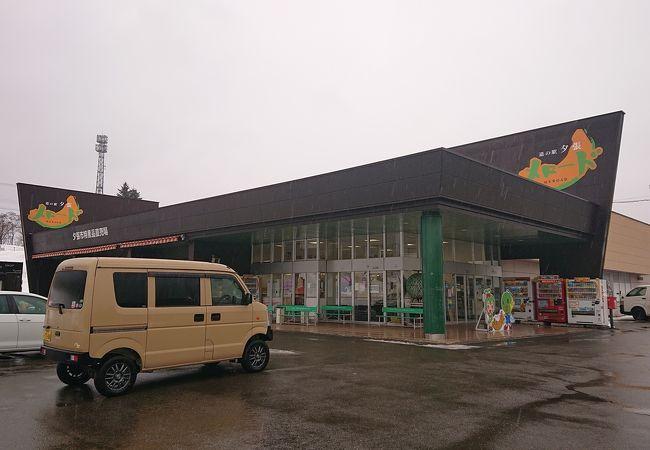 シーズンオフは地元のスーパー