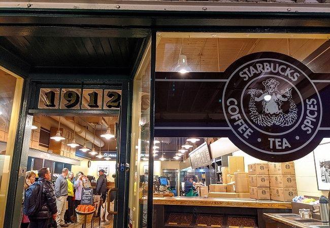 ワールドワイドなカフェはここから生まれた