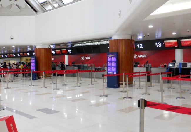 海口美蘭国際空港 (HAK)