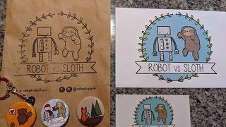 ロボット vs スロース