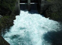 アラティアティア ダムとアラティアティア ラピッズ