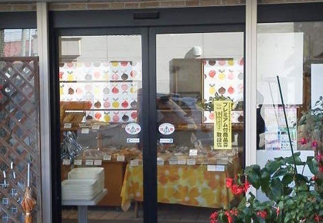 川守田パン 中央店
