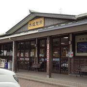 長良川沿いの道の駅 (道の駅 美並)