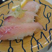 金沢駅の回転ずし マンダイを初めて食べました
