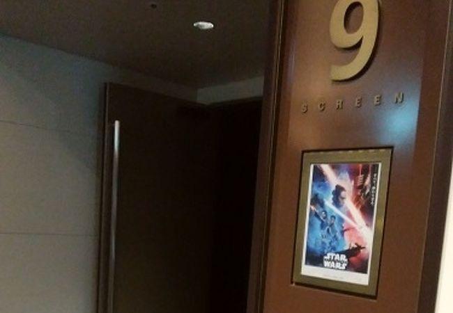 日本橋 東宝 シネマズ TOHOシネマズ 日本橋(日本橋)上映スケジュール・上映時間:映画館
