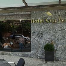 Amrey Sant Pau