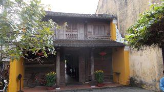 ホイアン民俗博物館