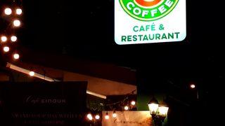 シヌーク カフェ (タラートサオ モール)