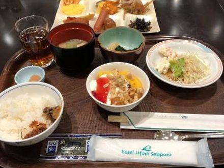 ホテルライフォート札幌 写真