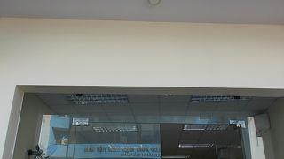 ダナン郵便局