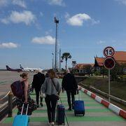 平屋の空港