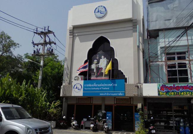 タイ国政府観光庁 (TAT)