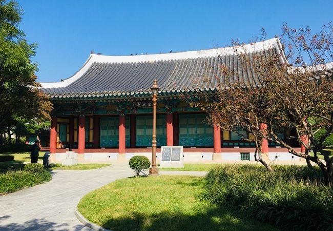 慶尚監営公園