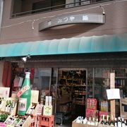 珍しい日本酒が多い地酒やさん