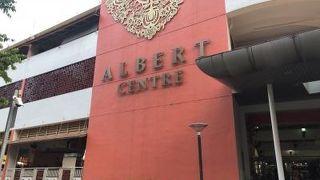 アルバート センター フードセンター