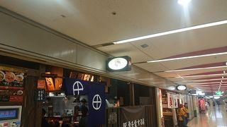 神虎 大阪駅前ビル店