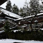 雪の永平寺さん