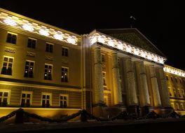 タルトゥ大学