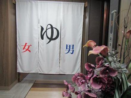 水沢 翠明荘 写真