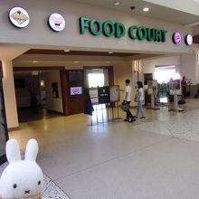 ピンクベリー (ホノルル国際空港店)
