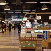 CoCoLo湯沢店 笹団子を購入
