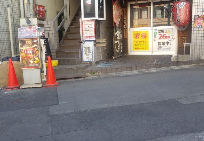 大阪焼肉・ホルモン ふたご 中目黒本館