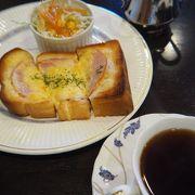 福山の喫茶店